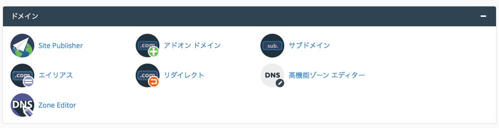 mixhost-domain