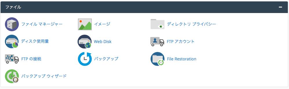mixhost-backup