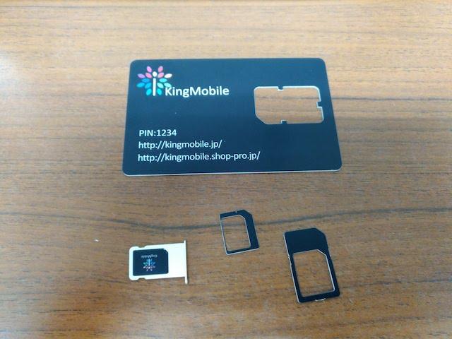 Y!mobile版iPhone6s(赤ロム)はsoftbank用のアクティベートSIMでOKだった話