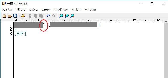"""Excelで""""ここにある""""はずの半角スペースが検索(置換)できない時の解決策"""