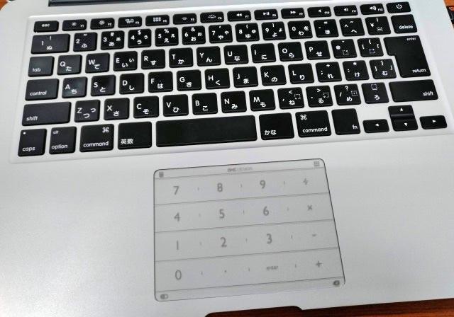 MacBookのトラックパッドがテンキーになる!デザインもクールなNumsをレビュー
