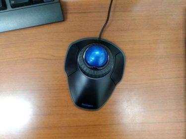 ケンジントンのトラックボールマウス使用感レビュー|Orbit Trackball with Scroll Ring
