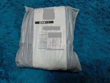 Gearbestで買い物をした時、発送から到着までかかった時間と梱包状態