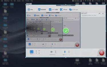 Macで画面録画ができる!動作も軽い動画編集ソフトVideoProc|ダウンロードもDVDバックアップもこれ一つでOK