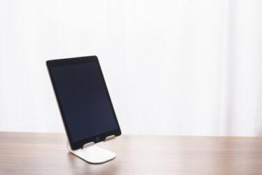最新の第5世代iPad mini 5を新品同様で一番安く手に入れる方法