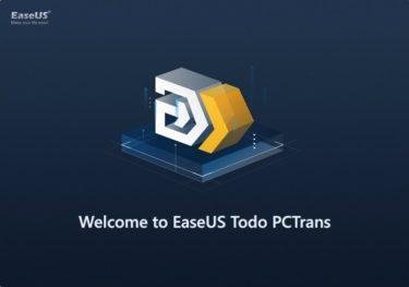 新しいパソコンに今と同じ環境が簡単に作れるPCデータ移行ソフト|EaseUS Todo PCTrans