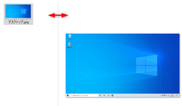 写真をプレビュー表示する方法&フォトビューワーを復活する方法|Windows10